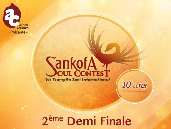 Affiche Sankofa Soul Contest (1)